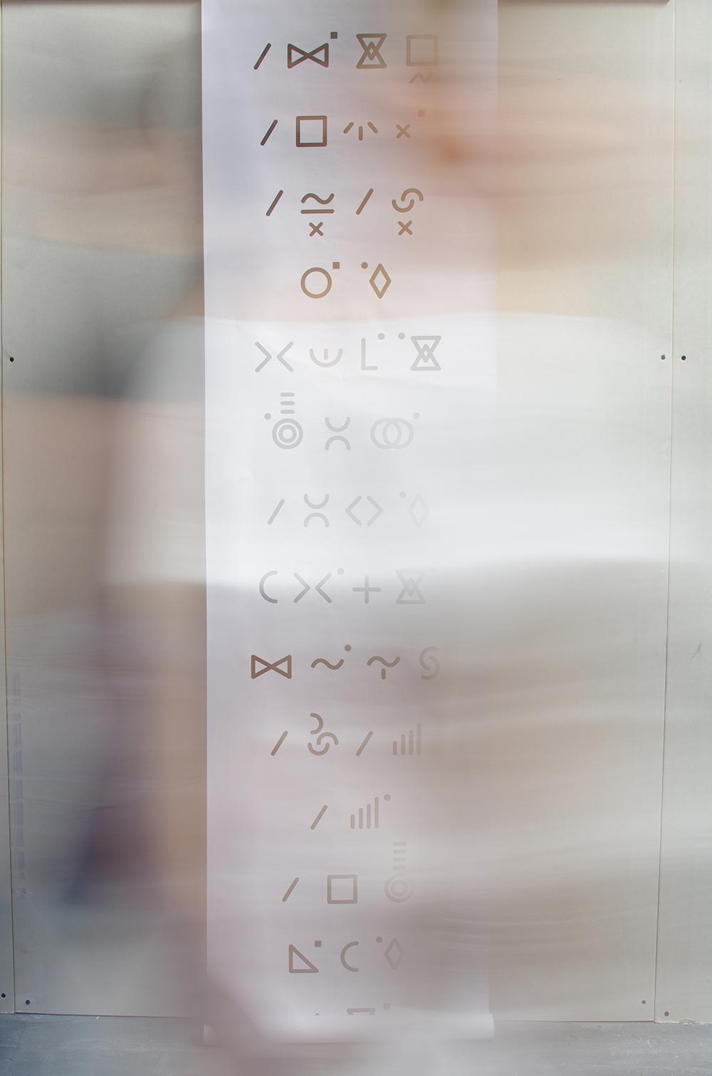 rouleau-code